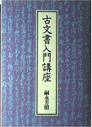 朝日カルチャーセンター中之島教室『英語で学ぶ日本文化』January7th, 2021_c0215031_15211909.jpg