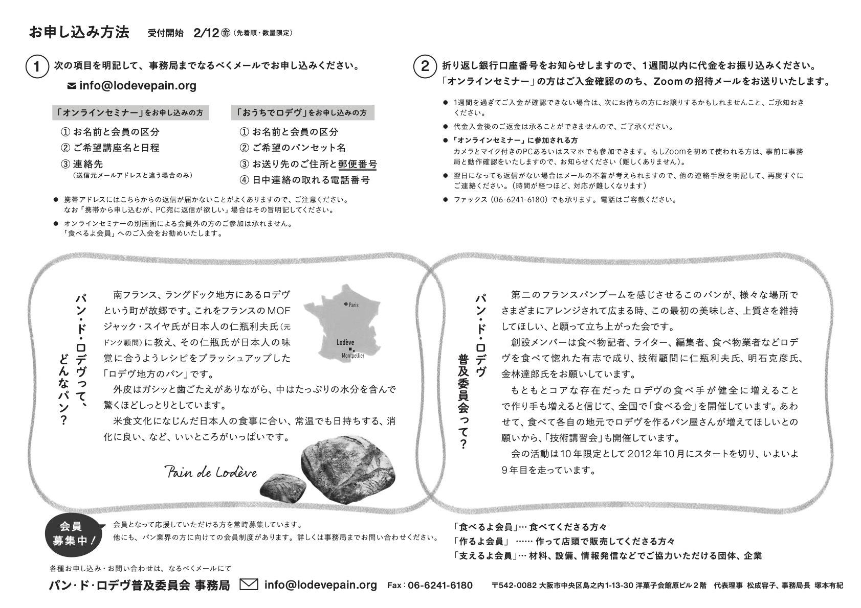 コーヒーセミナーと通販のお知らせ_f0246836_22491040.jpg