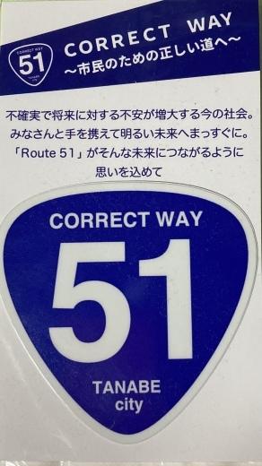 CORRECT WAY_a0015353_01203165.jpeg