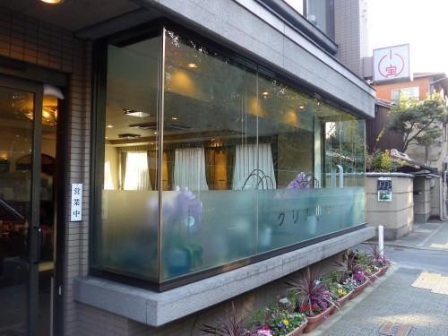 京都・東山「グリル小宝」へ行く。_f0232060_23120237.jpg