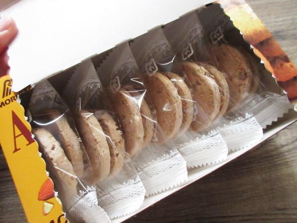 【森永】アーモンドクッキー_c0152767_14395711.jpg