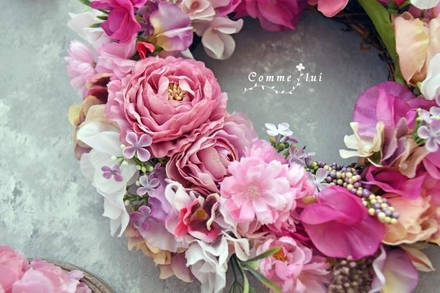春を束ねて~_a0192475_10050180.jpg