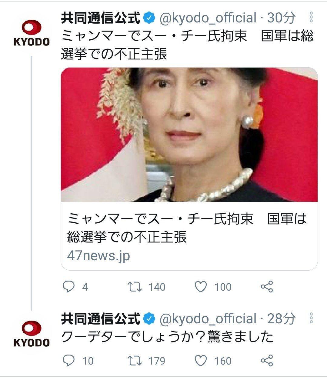 応援 パチ ブログ 倒