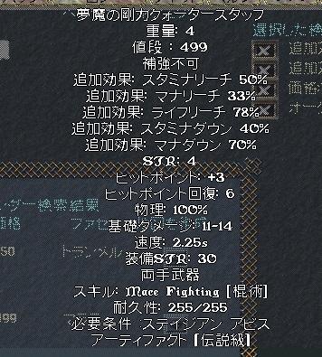久々の更新は様々なスキル上げ(2021版)のお話から。_d0378819_16572328.jpg