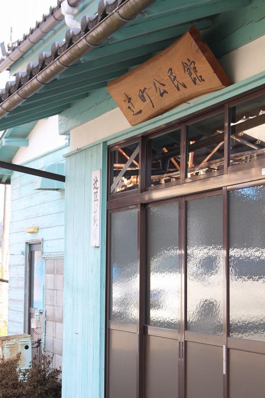 㐂三郎さんの加工場の界隈。_a0355629_06234489.jpg