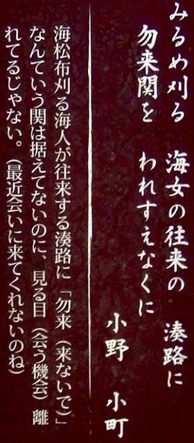 <2020年6月>常磐・ひたち探訪:①福島県浜通り「いわき・勿来」編_c0119160_10314533.jpg