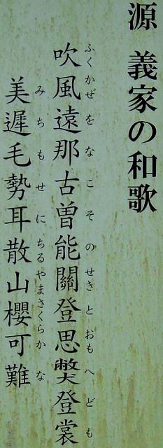 <2020年6月>常磐・ひたち探訪:①福島県浜通り「いわき・勿来」編_c0119160_10320646.jpg