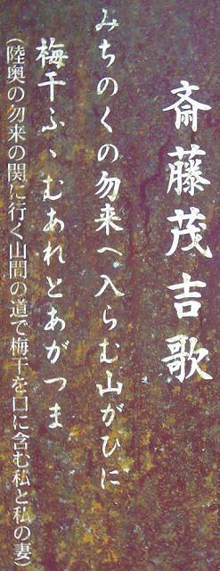 <2020年6月>常磐・ひたち探訪:①福島県浜通り「いわき・勿来」編_c0119160_10333843.jpg