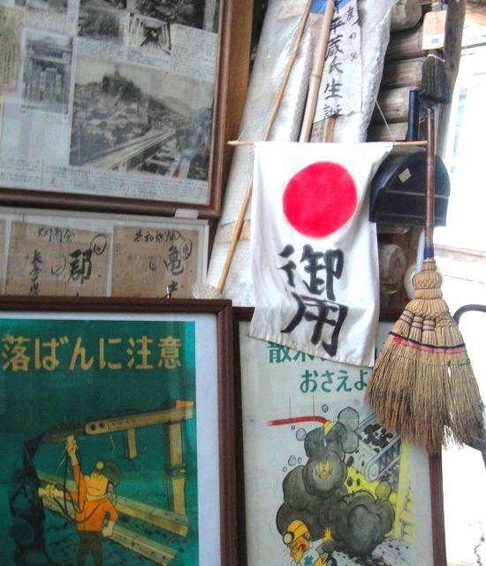 <2020年6月>常磐・ひたち探訪:①福島県浜通り「いわき・勿来」編_c0119160_15021379.jpg