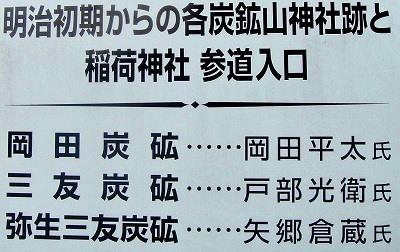 <2020年6月>常磐・ひたち探訪:①福島県浜通り「いわき・勿来」編_c0119160_17273328.jpg