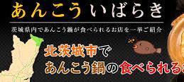 <2020年6月>常磐・ひたち探訪:①福島県浜通り「いわき・勿来」編_c0119160_18345035.jpeg