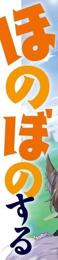 <2020年6月>常磐・ひたち探訪:①福島県浜通り「いわき・勿来」編_c0119160_20560828.jpg