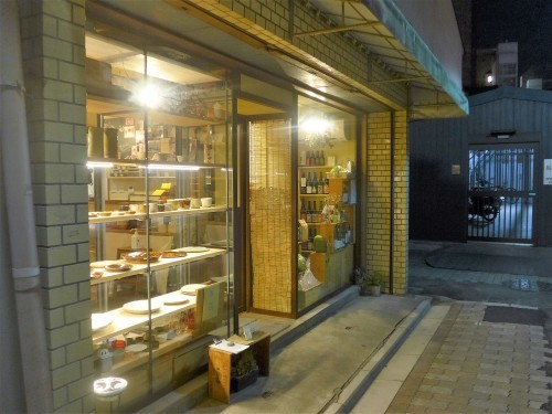 京都・河原町「バイタルサイン」へ行く。_f0232060_22562403.jpg