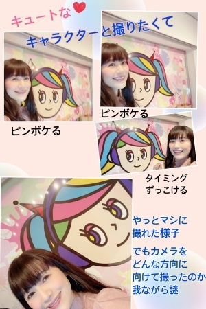 渋谷クロスFMさんの番組へ。楽しかったな!_a0087471_23370838.jpeg
