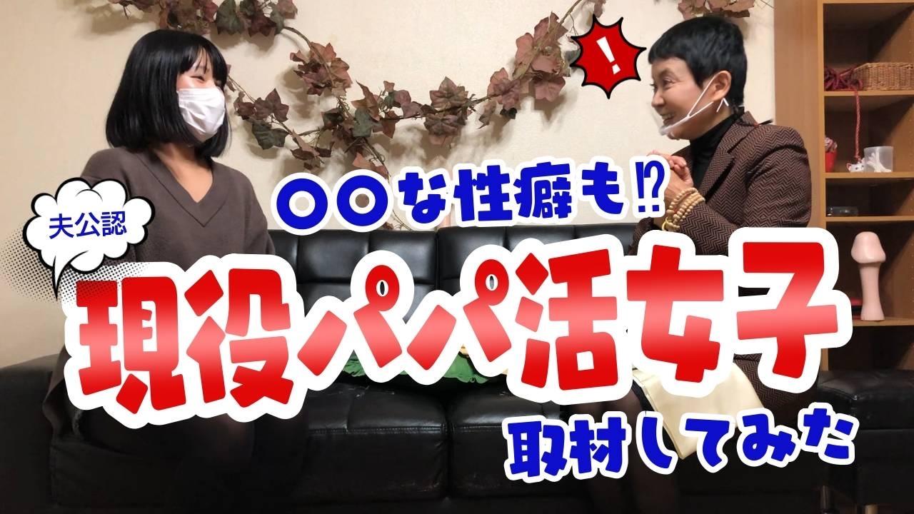 YouTube家田荘子チャンネル新作UPしました!_d0339676_18255868.jpg
