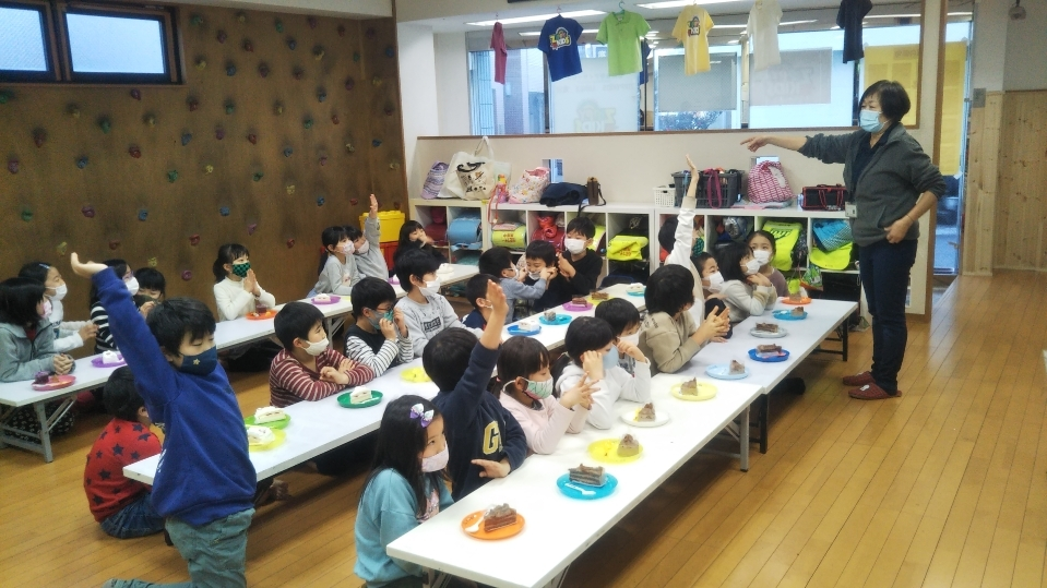 【Birthday Party&Happy Reading】1月29日『お誕生日会&読み聞かせ』_f0225094_19394202.jpg