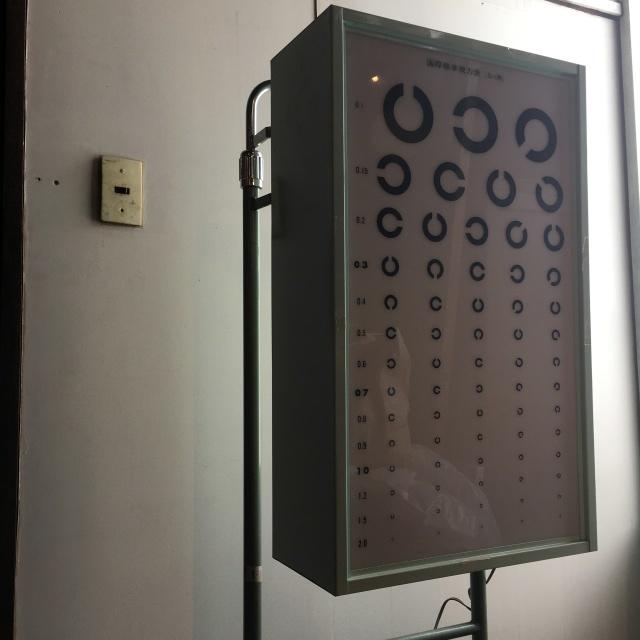 視力検査表 照明_e0243096_21344740.jpeg