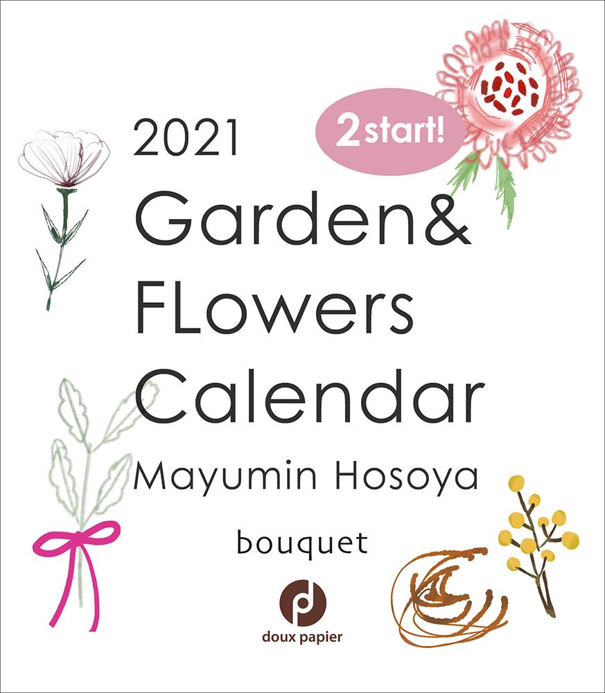 Mayumin 2021Garden&FlowersCalendar_f0172313_16284160.jpg