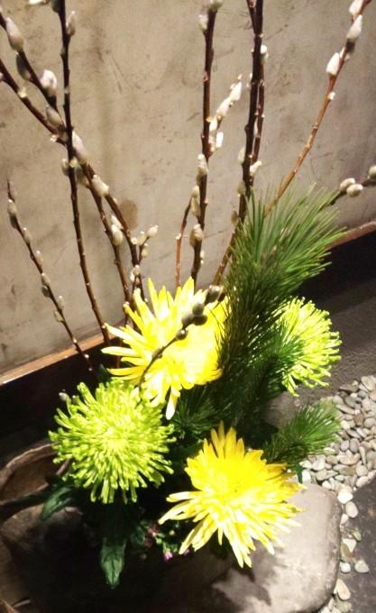 2月5日 「長崎26聖人殉教の日」・四について_b0255824_19302593.jpg
