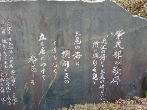 琵琶湖・湖西の名所散策❶『鵜川の石仏&白髭神社』_a0279738_14510537.jpg