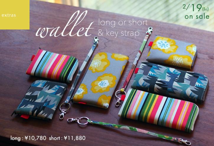 春のお財布「wallet」long or short._e0243765_19532726.jpg