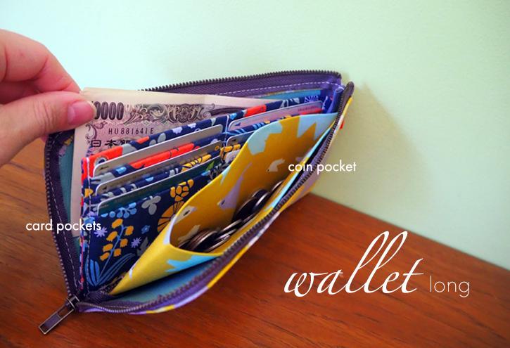 春のお財布「wallet」long or short._e0243765_19534135.jpg