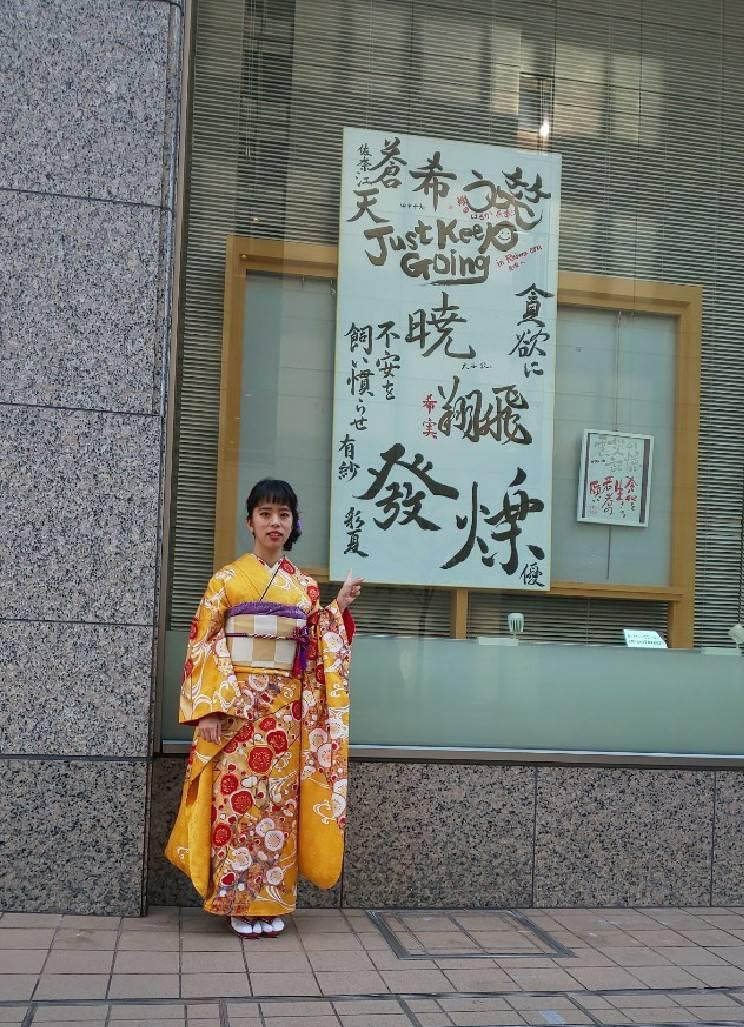 神戸から、書道教室生徒達の就活、入試の合格を確信しています㊗️🌸💗( ^-^)ノ∠※。.:*:・\'°☆_a0098174_14543609.jpg