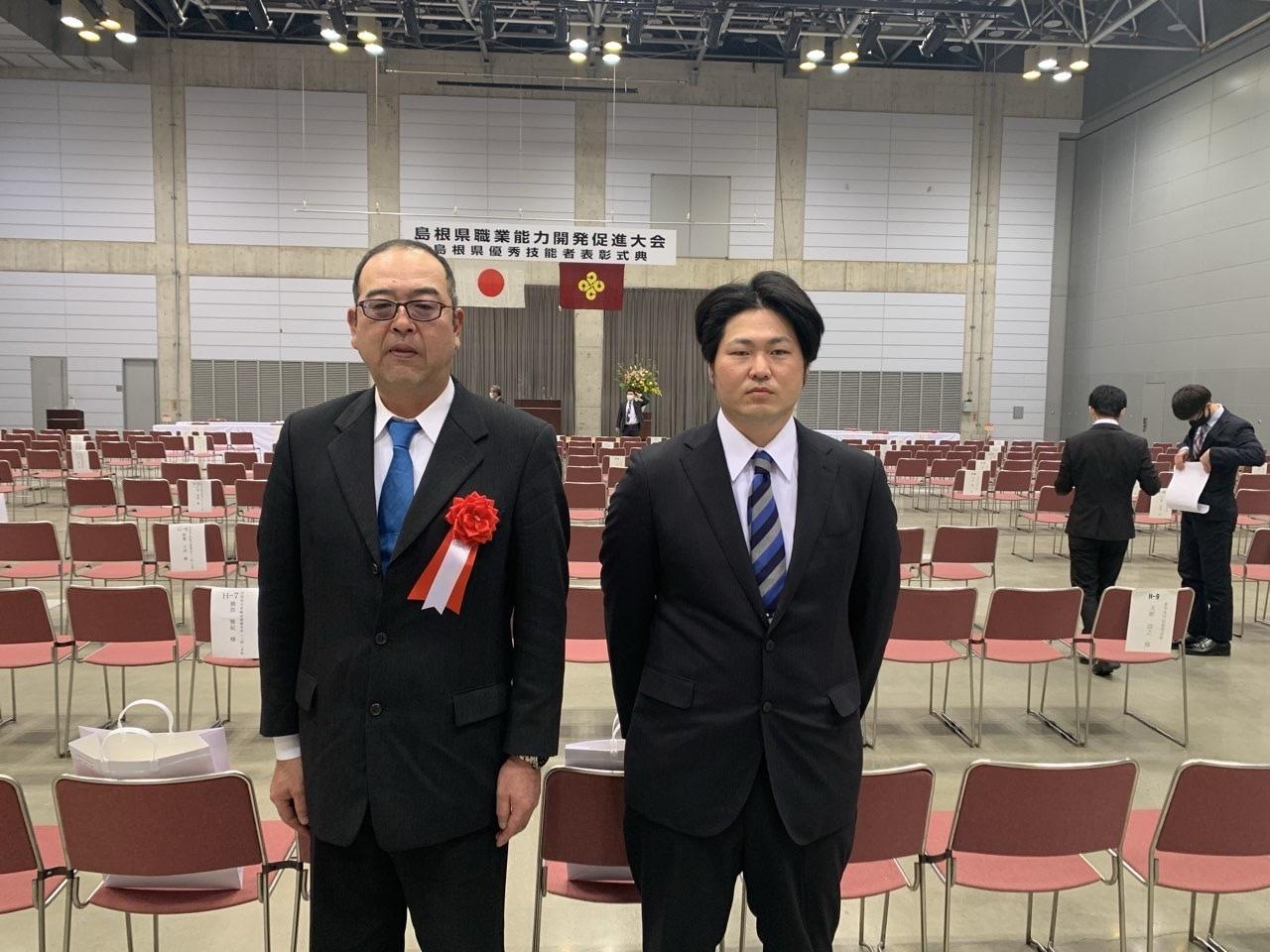 島根県知事表彰を受賞しました!_b0254686_13385539.jpeg