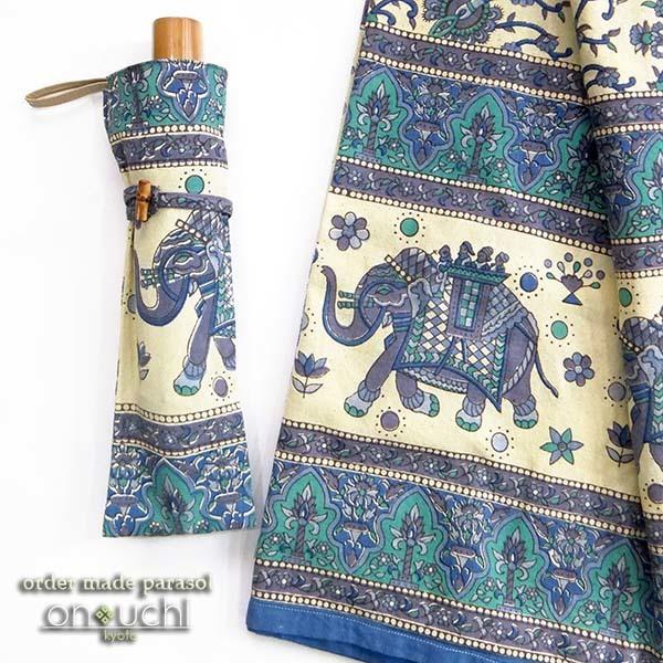 インドのお土産の布が日傘に変身!_f0184004_15444005.jpg