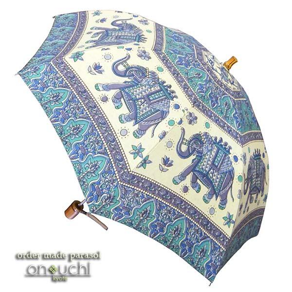 インドのお土産の布が日傘に変身!_f0184004_15444092.jpg