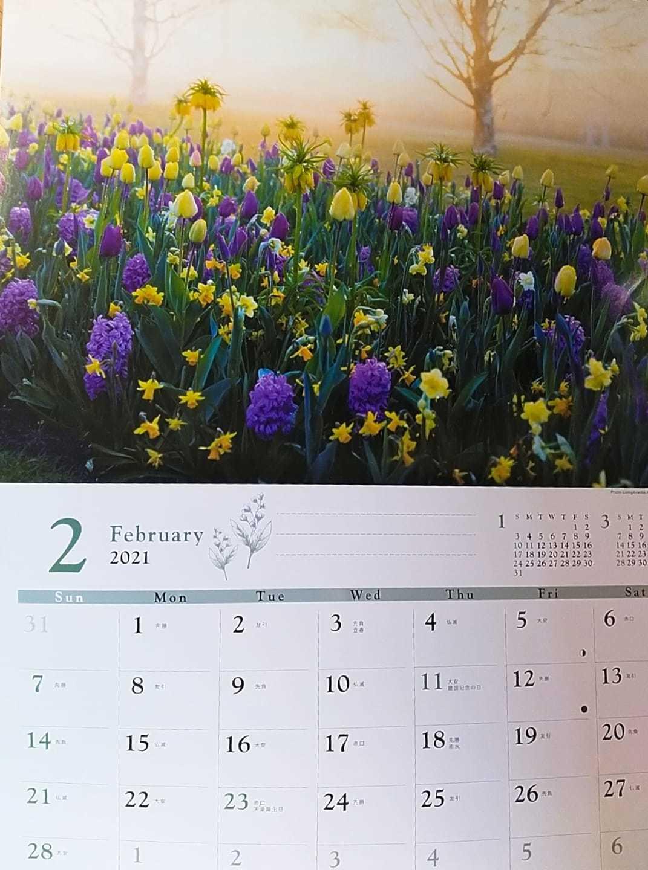 お花のカレンダー_f0276708_17174797.jpg