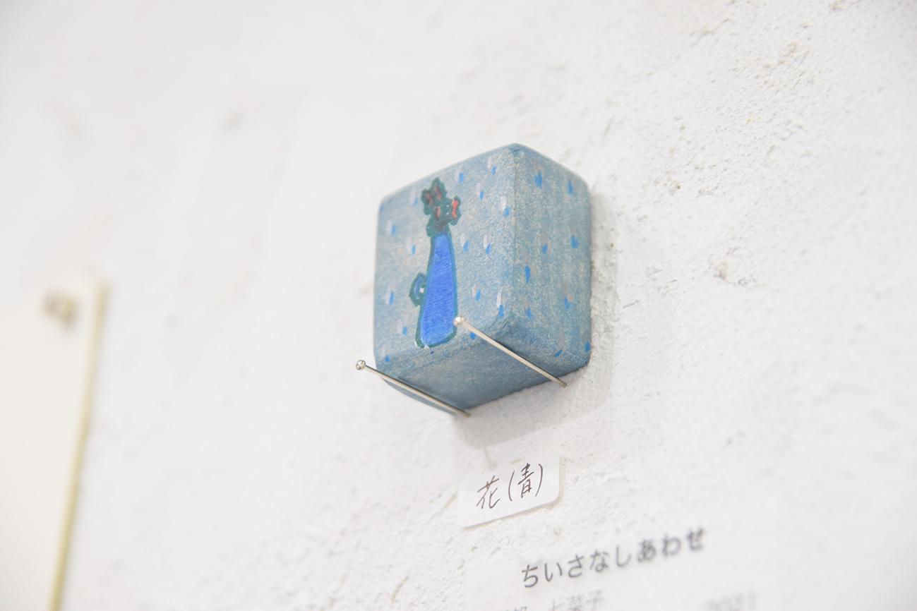 2021.2.3(水)–2.15(月)※2.9休 グループ展 うたげ @ 3日目_e0272050_13374524.jpg