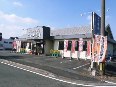 熊本県産の黒毛和牛100%のハンバーグステーキ!数量限定販売中!令和3年2月は17日(水)の出荷です! _a0254656_14564612.jpg