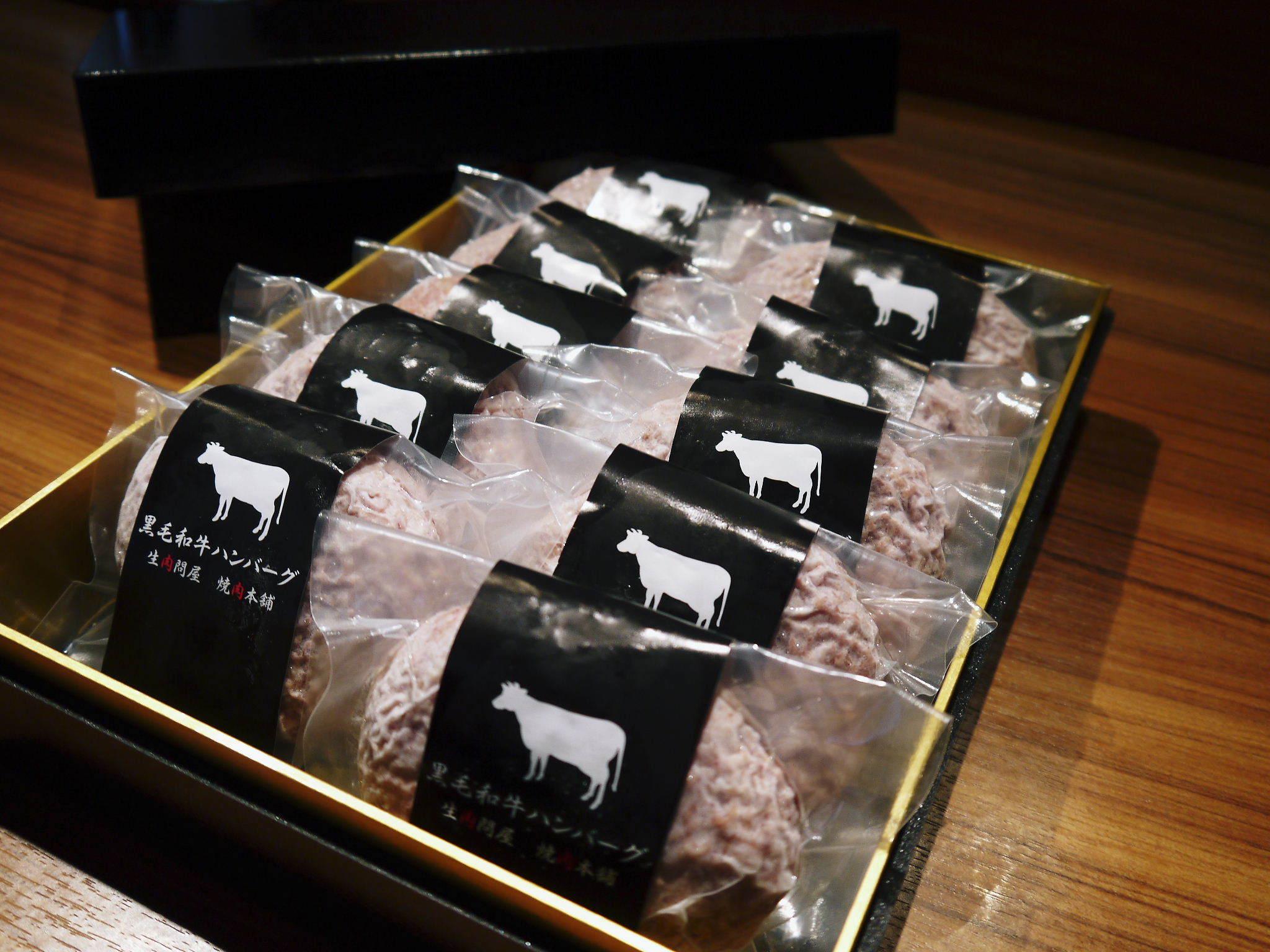 熊本県産の黒毛和牛100%のハンバーグステーキ!数量限定販売中!令和3年2月は17日(水)の出荷です! _a0254656_15083641.jpg
