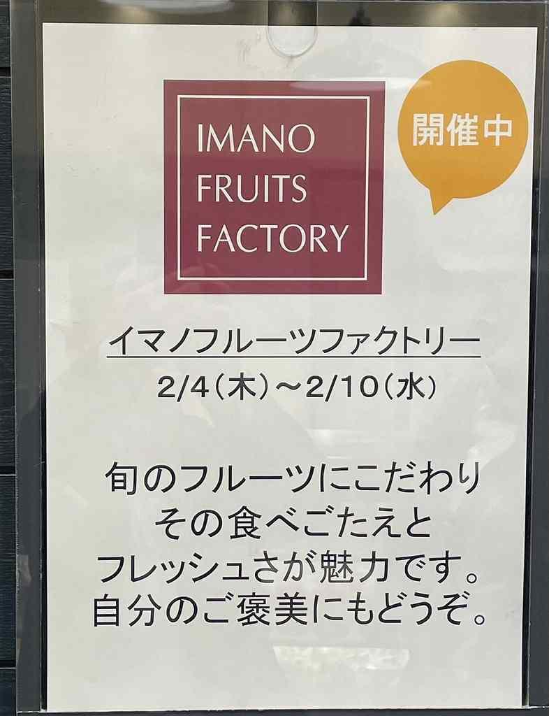 東武百貨店 池袋店にてイベント販売開催中!_b0181172_13334856.jpg