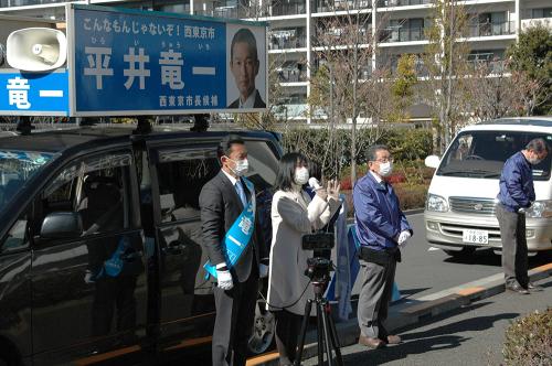 西東京市長選 平井竜一候補の応援に_b0190576_22503888.jpg