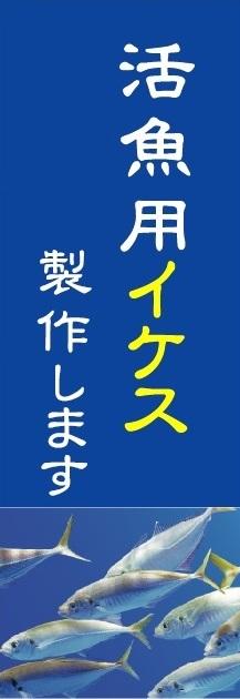 2/5 店長日記_e0173381_18312107.jpg
