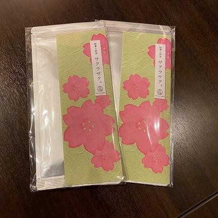 2021 桜シリーズ販売開始🌸_c0335087_15042775.jpg