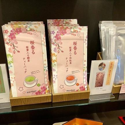 2021 桜シリーズ販売開始🌸_c0335087_15043290.jpg
