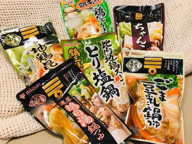 鍋つゆ / sono_d0135801_13100323.jpg