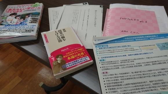 TOSSフェルマータ第174回例会_e0252129_21544858.jpg
