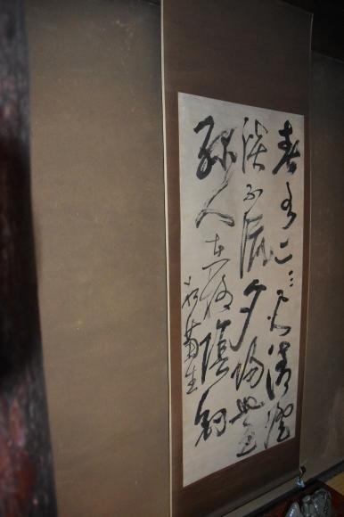 幕末の勤皇の志士と京都の花街 後編_f0347663_14405456.jpg