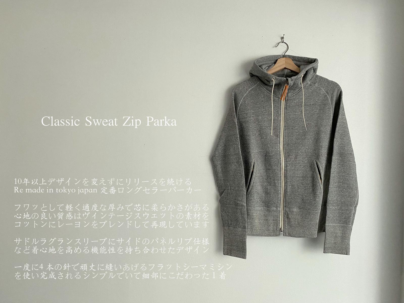 Classic Sweat Zip Parka_c0379477_12472373.jpg