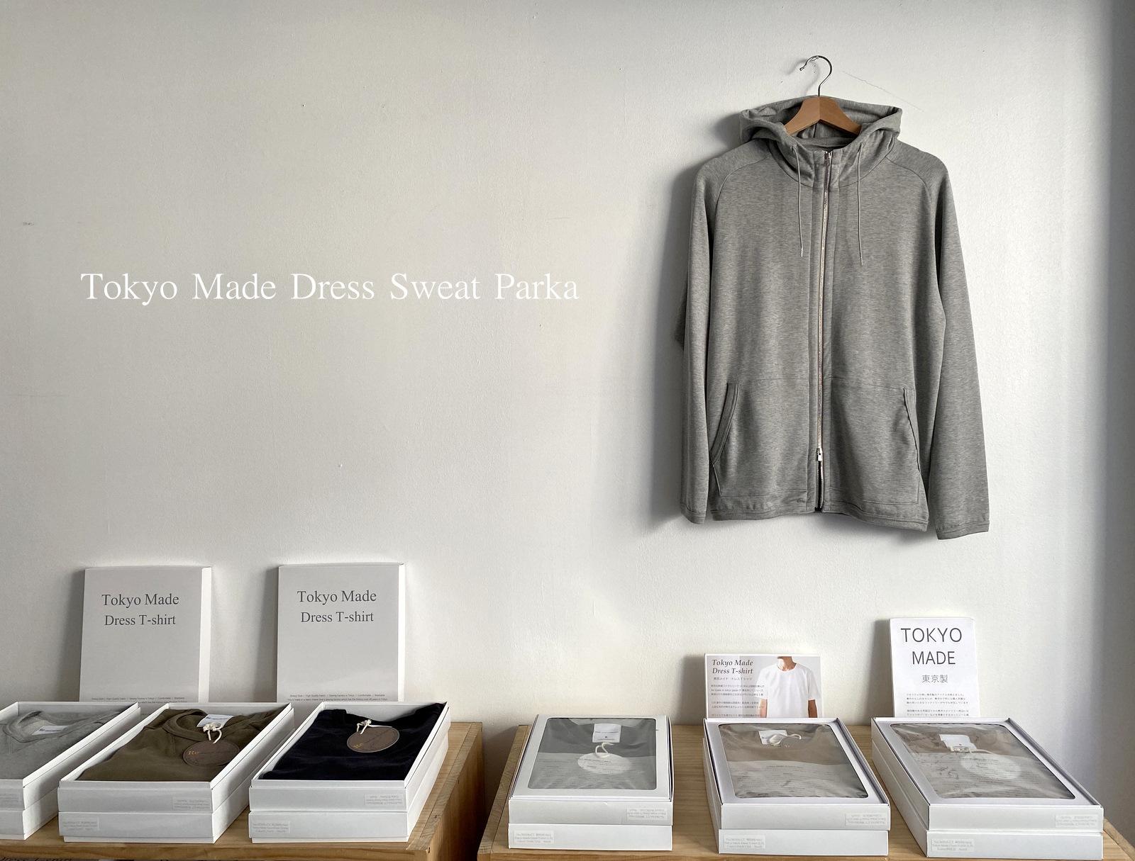 Tokyo Made Dress Sweat Parka_c0379477_14081476.jpg
