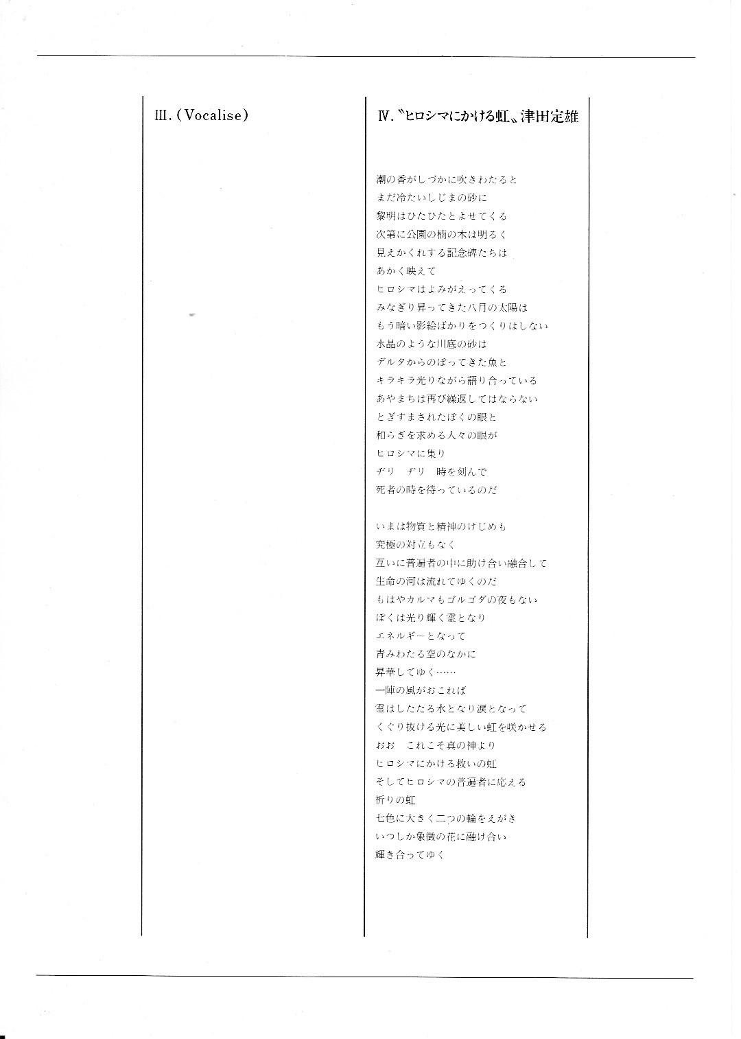 第18回サマーコンサート_c0125004_13211681.jpg