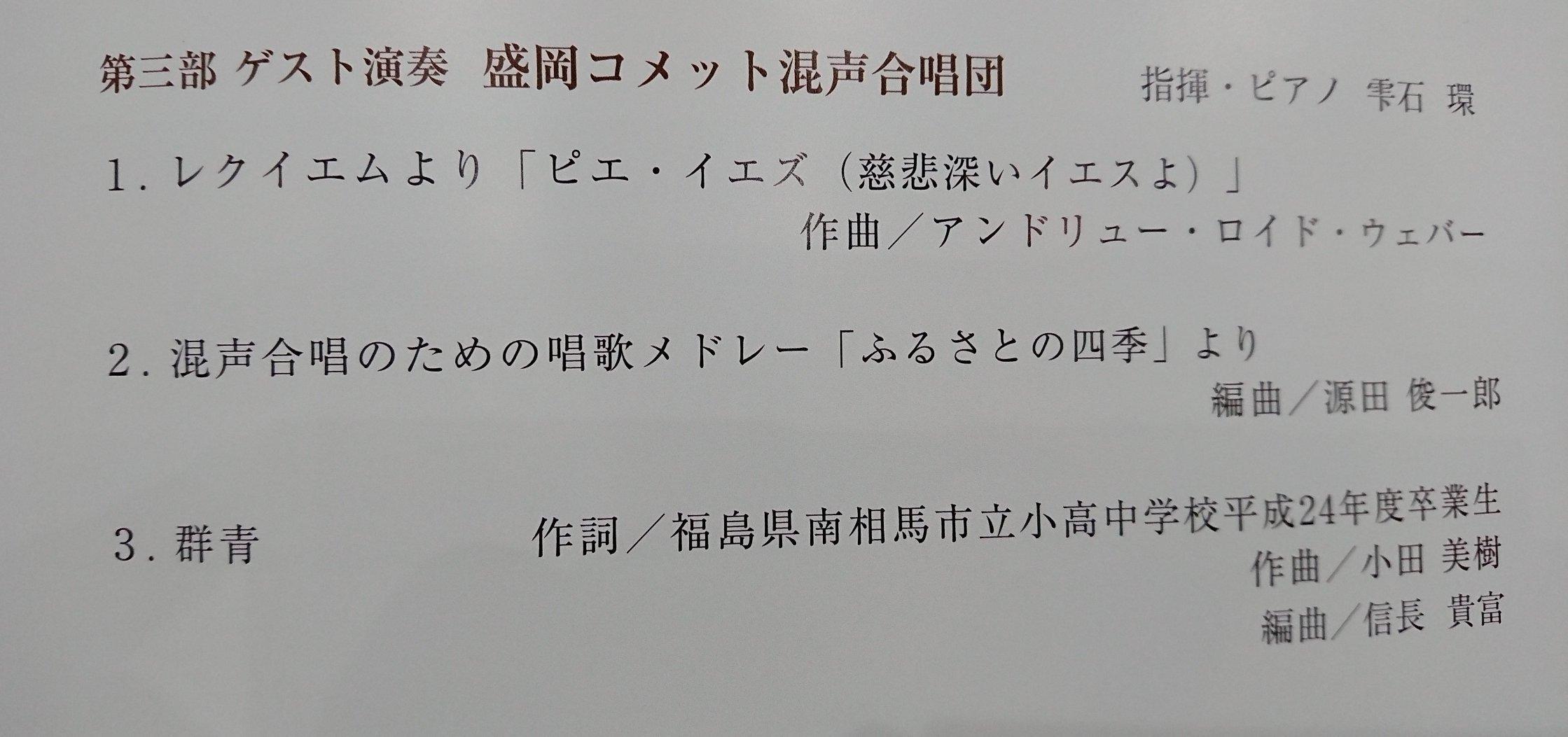 たまきピアノ教室発表会_c0125004_16330552.jpg