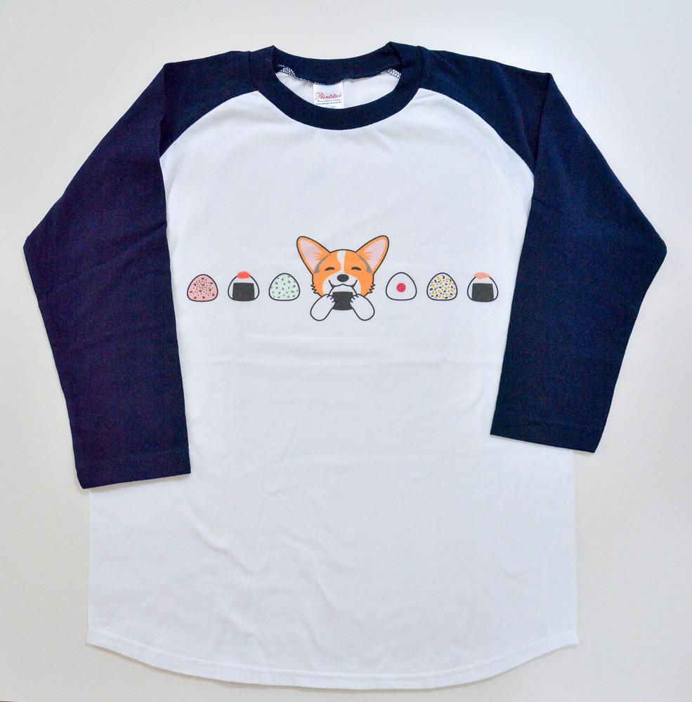 アメリちゃん おにぎりコーギー七分袖ベースボールTシャツ_d0102523_20372657.jpg