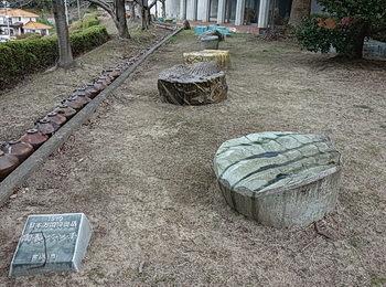 「月の石」と「月の椅子」。_d0065737_03070109.jpg