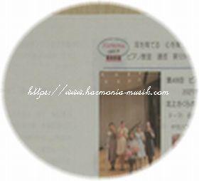 朝のレッスン室☆ピアノ教室通信今回から・・_d0165645_10214528.jpg