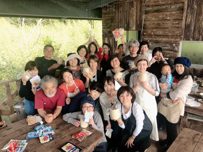 奄美大島のタンカンと 叶農園さんの黒糖_b0347858_20163137.jpg